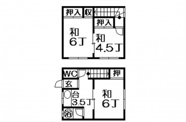 栄町1丁目竹浪住宅の間取り画像