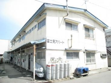 富士見町アパートの外観