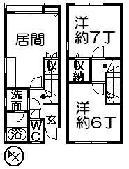 メゾネット西豊田の間取り画像