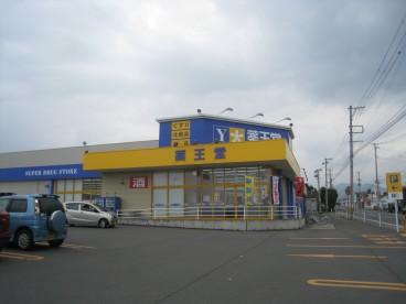 薬王堂も近くにありますよ。店舗が多いエリアなので、集客力はあるかな?