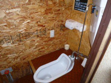 トイレは和式です