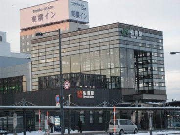 弘前駅まですぐ行けます。 弘前駅から100円巡回バスも出てますよ