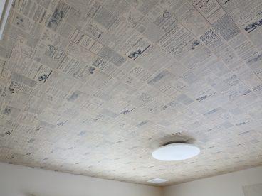 おしゃれな天井ですよね?