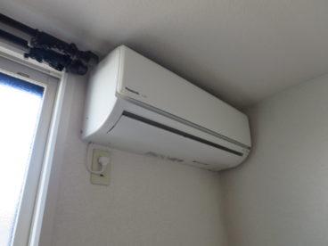 エアコンも当然完備。暑い日の仕事帰りも癒されますね!